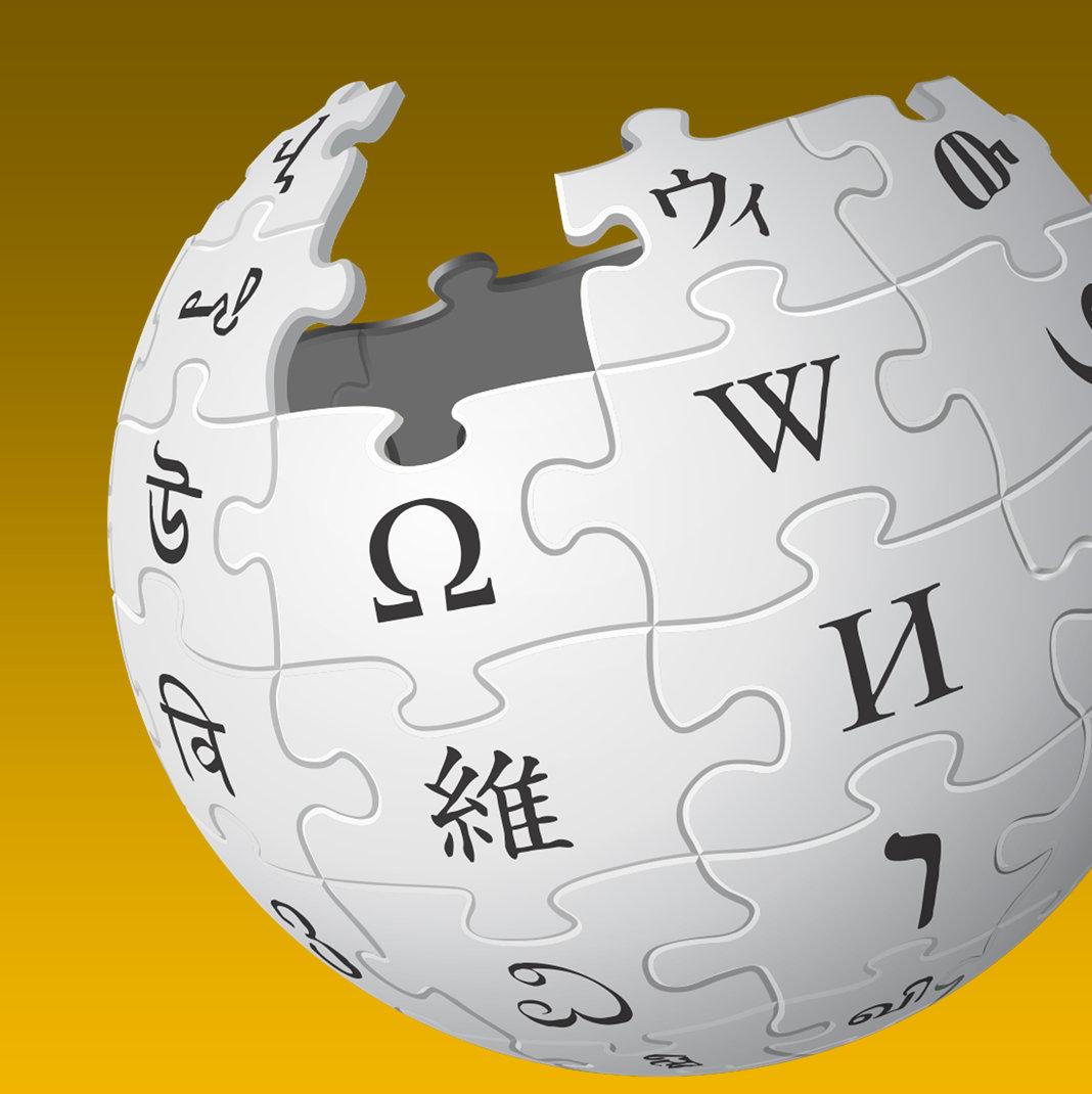 Atelier Wikipédia : découvrir et participer à l'encyclopédie |